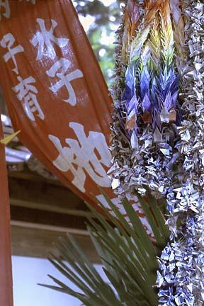 水子地蔵の千羽鶴