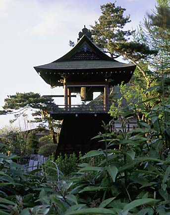 Yanagawa Bell Tower
