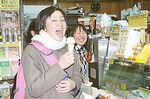 Natto Ice Cream