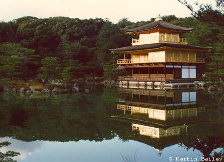 Kinkaku-Ji (Golden Temple)