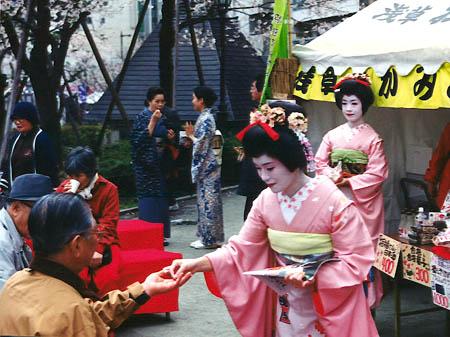 Geisha Serving Tea