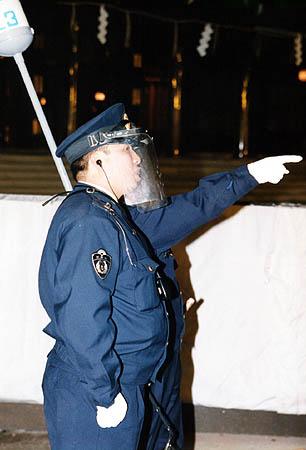 Riot Police?