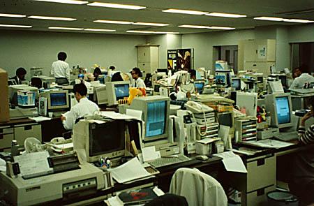 平成初期の事務所