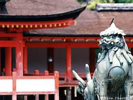 Itsukushima Shrine Guardian