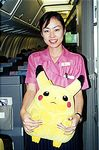 Pokemon Airlines