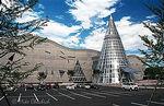 Kuji City Cultural Center