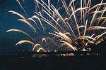 Nebuta Festival Fireworks