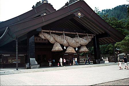 Izumo Shrine