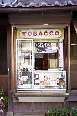 Tobacco Stand