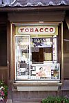 Tobacco Stand